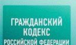 Господдержка многодетных семей в москве жилье