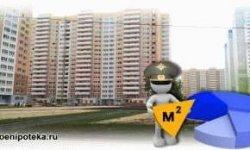 Какие документы должны быть у владельца квартиры