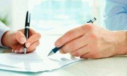 Нужно ли регистрировать договор аренды нежилого помещения сроком более года