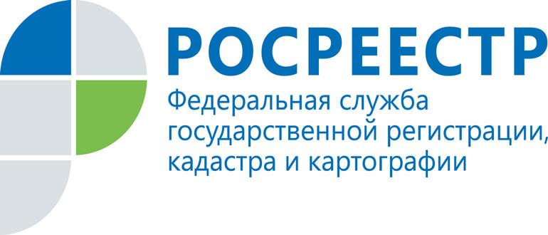 Логотип Госреестра РФ