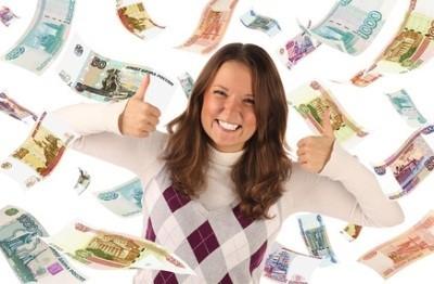 Много денег и девушка