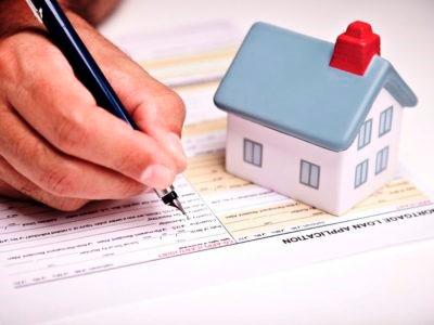 Заполнение заявки на ипотеку