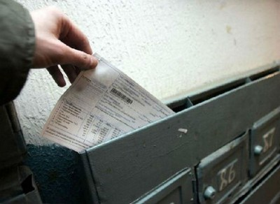 Коммунальный счет в почтовом ящике