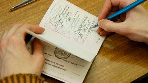 Указание адреса прописки в паспорте