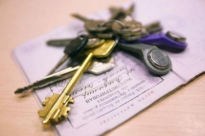 Ключи на паспорте