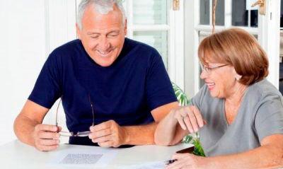 пенсионеры заполняют заявку