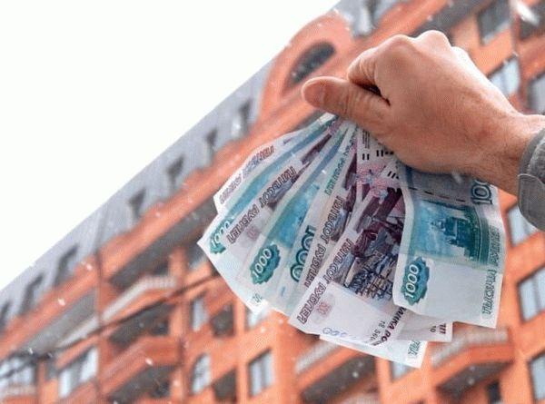 Кто платит за договор купли продажи квартиры при оформлении