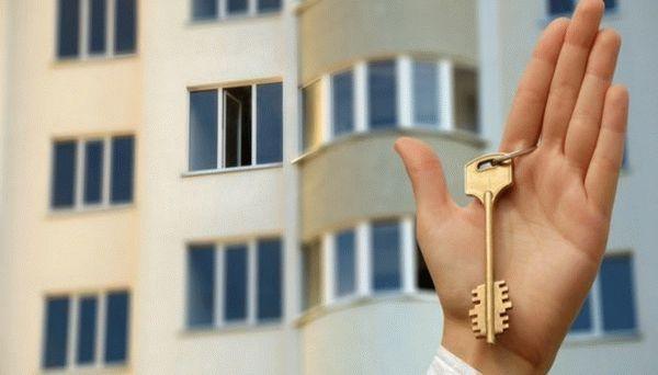 Договор приватизации жилого помещения образец 2020