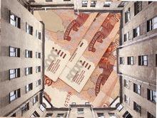 В каком году началась приватизация квартир в России