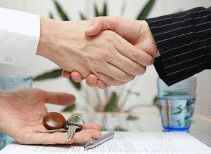 Для чего нужна переуступка прав на ипотеку