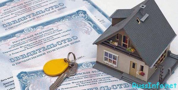Когда заканчивается приватизация квартиры
