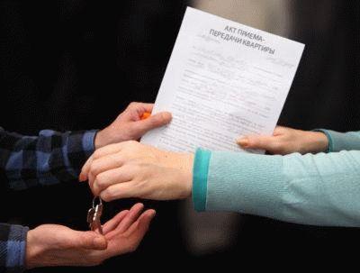 Акт приема передачи квартиры при аренде образец скачать бесплатно