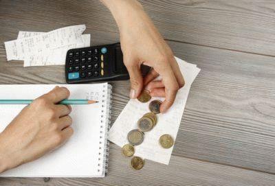 Налог на продажу нежилого помещения физическим лицом