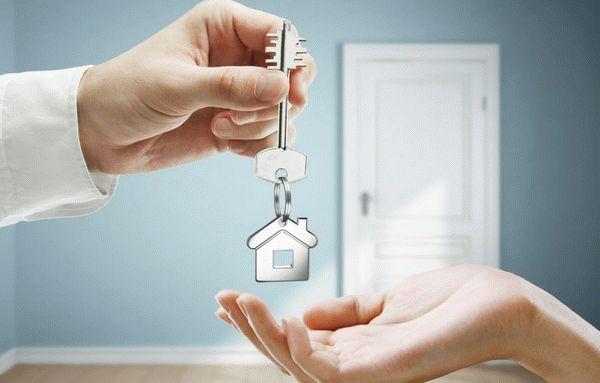Налоговый вычет при покупке доли в квартире