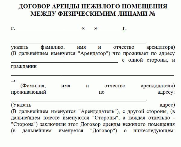 Временная регистрация на 90 дней украина