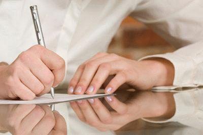 Акт приема передачи нежилого помещения при расторжении договора аренды