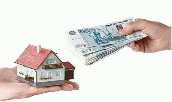 При покупке квартиры когда передаются деньги продавцу