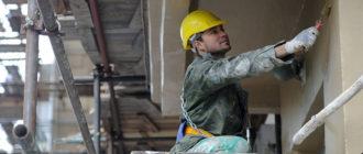 Когда будет капитальный ремонт дома